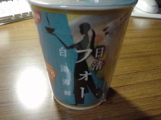 DSC00424_blog.jpg